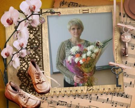 Портрет - Ольга Васильевна Смирнова