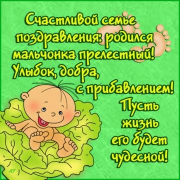 http://img10.proshkolu.ru/content/media/pic/std/4000000/3424000/3423067-7df871df29b138b1.jpg
