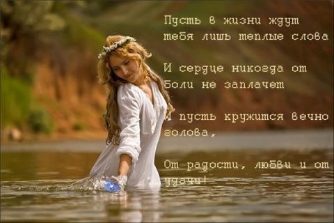 Пожелания - Т. В. АВДЕЕВА