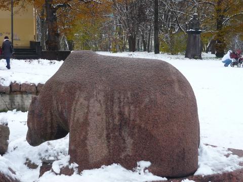 Валун Медведь - Александра Николаевна Литвинова