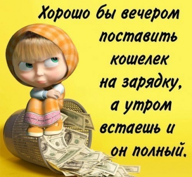 Без названия - Елена Александровна Глазина