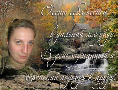 Без названия - Анна Сергеевна Ерина