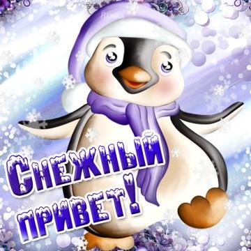 http://img10.proshkolu.ru/content/media/pic/std/4000000/3444000/3443997-5aa3a1d575b20093.jpg