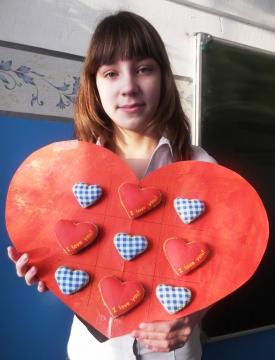Большое сердце - Ольга Вячеславовна Баринова