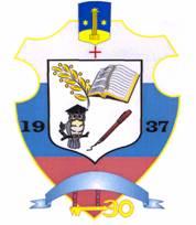 Герб школы №30 - МОУ СОШ №30