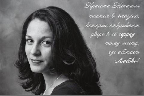 Без названия - Любовь Васильевна Кувшинова