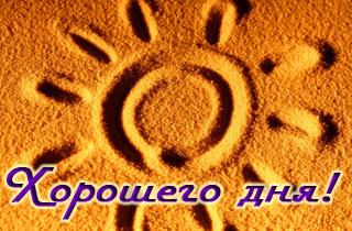 Без названия - Неля Анваровна Бурнашева