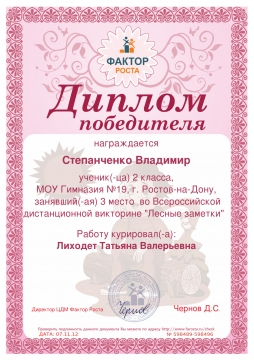 Без названия - Татьяна Валерьевна Лиходет