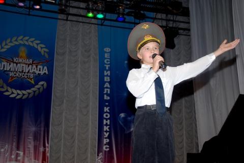 Без названия - МКОУДОД Богучарская детская школа искусств