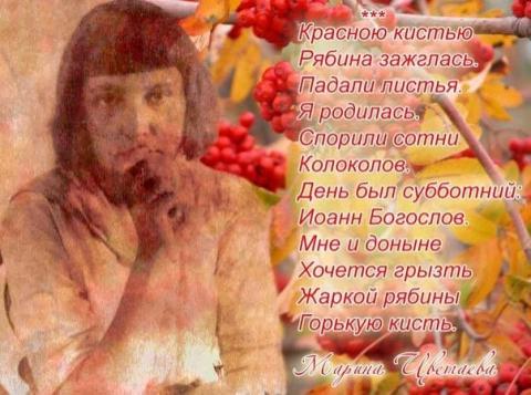 Без названия - Алина Ивановна Костюк