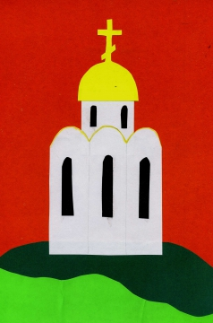 Церковь из цветной бумаги своими руками 27