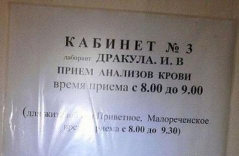 Нарочно не придумаешь - Ирина Владимировна Нечитайло