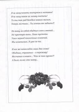 Я не могу понять... - Татьяна Викторовна Абраменкова