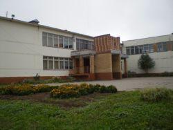 Изображение - Муниципальное общеобразовательное учреждение Астаповская средняя общеобразовательная школа