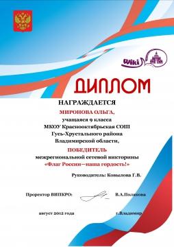 Без названия - Галина Васильевна Ковылова