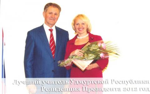 а вот и мы:))) с самим Президентом!! Счастлииииииивая:))) - Галина Геннадьевна Куликова
