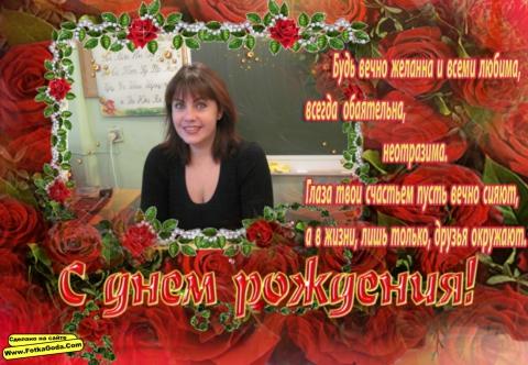 Маришка)