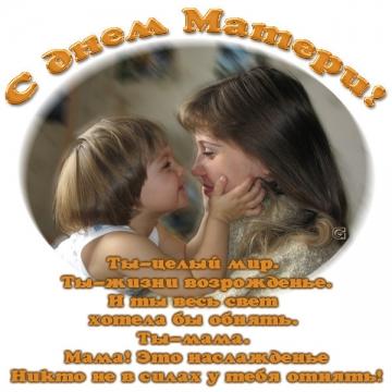 Без названия - Мария Дмитриевна Ермакова