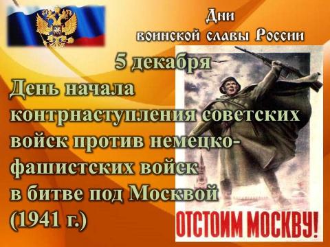 http://img10.proshkolu.ru/content/media/pic/std/4000000/3546000/3545529-b26249f9be9ce49f.jpg