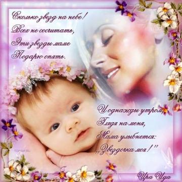 Без названия - Ирина Ивановна Краснянскова
