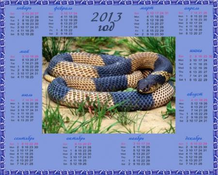 Календарь на 2013 год  Символ года, змея с синей окраской - Фотошоп-копилка