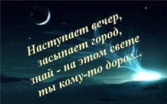 Без названия - Алла Николаевна Носова