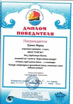 Без названия - Лилия Анатольевна Гурьянова