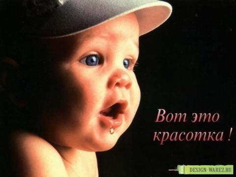 http://img10.proshkolu.ru/content/media/pic/std/4000000/3589000/3588058-74588adea4196450.jpg