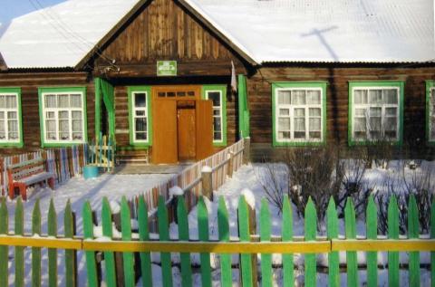 Изображение - Муниципальное образовательное учреждение основная общеобразовательная школа № 18