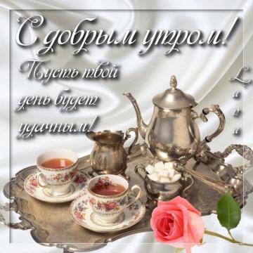 http://img10.proshkolu.ru/content/media/pic/std/4000000/3595000/3594939-0dfdfa9359b296b8.jpg