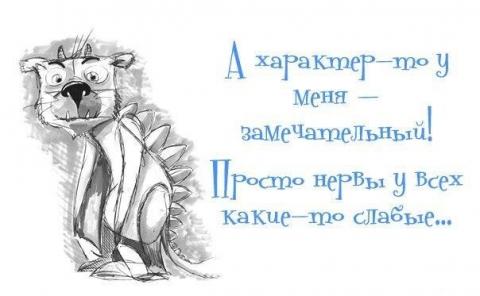 Без названия - Любовь Васильевна Сычева