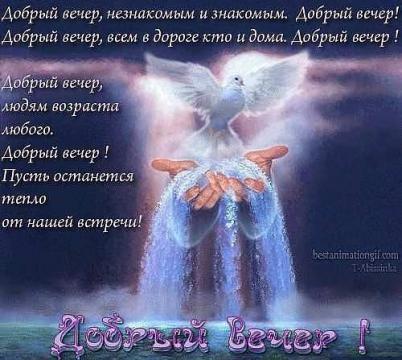 Без названия - Нина Алексеевна Ивашка