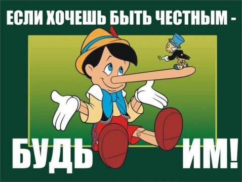 Конкурс. - Татьяна ТЕОдоровна Гридина