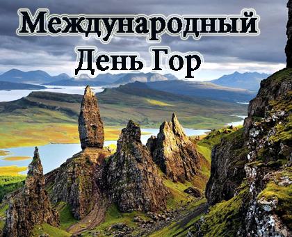 http://img10.proshkolu.ru/content/media/pic/std/4000000/3613000/3612029-f0d38326a754b491.jpg