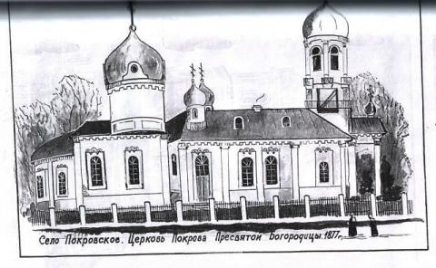 Без названия - Ирина Геннадиевна Шкурихина