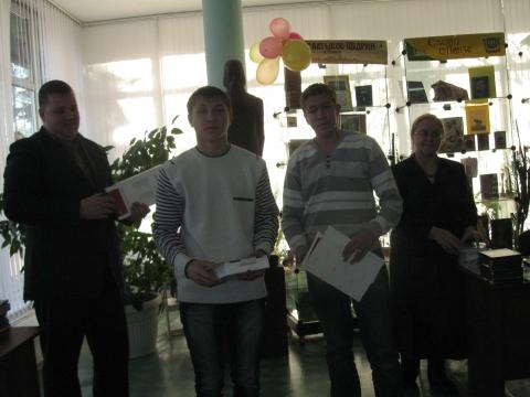 Награждение наших ребят - Татьяна Вячеславовна Найденова