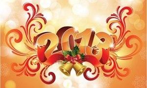 С наступающим 2013 годом!!!