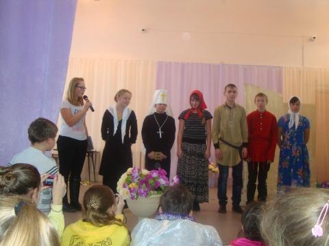 Артисты 8 класса - Муниципальное образовательное учреждение Северокоммунарская средняя общеобразовательная школа