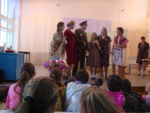 На сцене 10 класс - Муниципальное образовательное учреждение Северокоммунарская средняя общеобразовательная школа