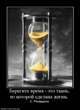 Цените жизнь - Ольга Сергеевна Теплоухова