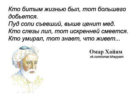 Без названия - Валентина Сергеевна Фисюк