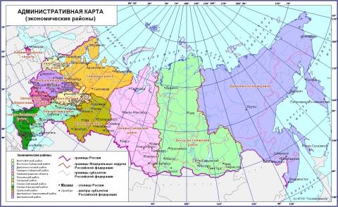 Административная карта (экономические районы) России - Ольга Владимировна Лазунина