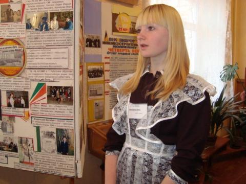 Экскурсия `Чехов в Вильвенской школе` - лучший школьный музей