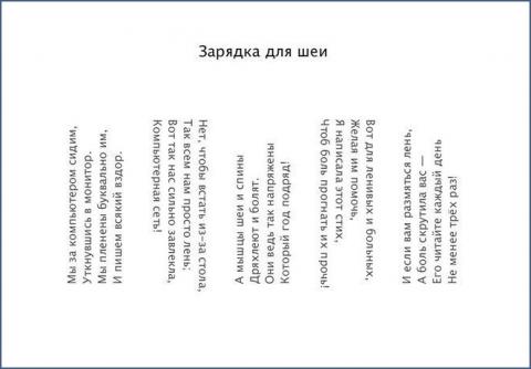 Без названия - Елена Леонидовна Кузьмина
