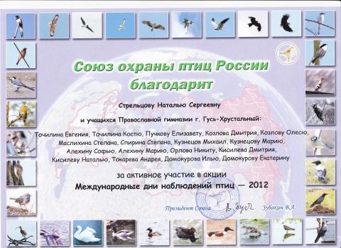 - Православная гимназия