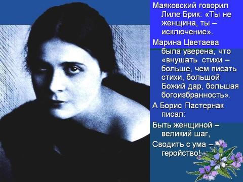 Россия, ты своим поэтам жестокой мачехой была