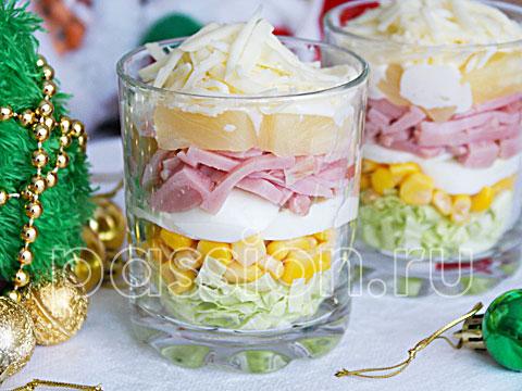Салат полосатый рецепт