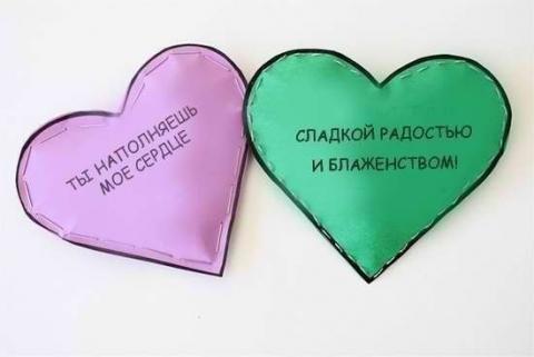 сердечки с сюрпризом - Ольга Николаевна Козина