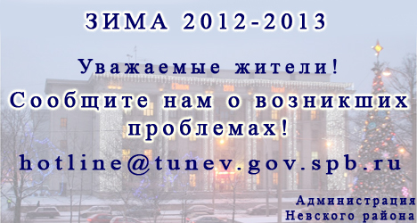 Электронный адрес горячей линии - ГБДОУ №84