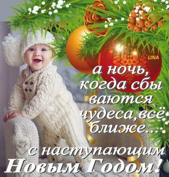 http://img10.proshkolu.ru/content/media/pic/std/4000000/3693000/3692434-957f4d82da0f3443.jpg